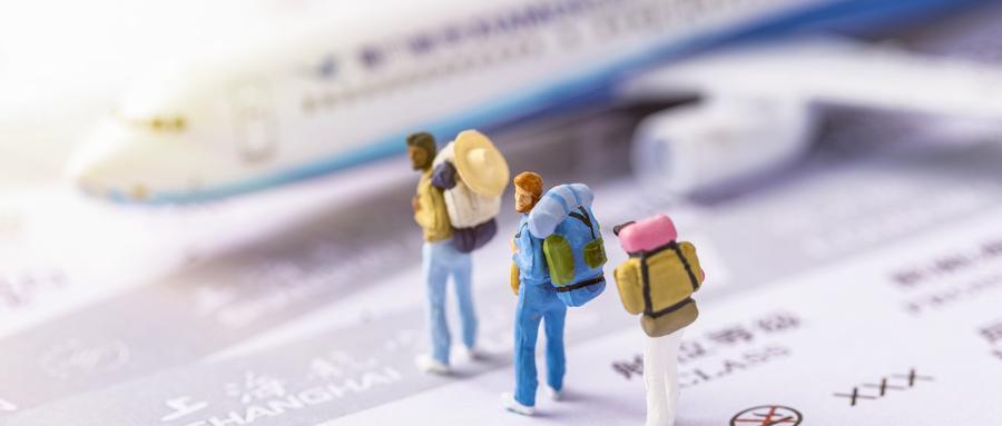 中国河北正规的航空学校都在哪里?